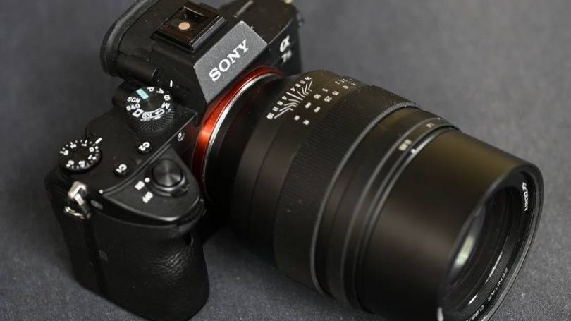 50mm F/0,95 E-Mount Lens By Zenit